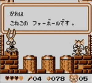 bunny12