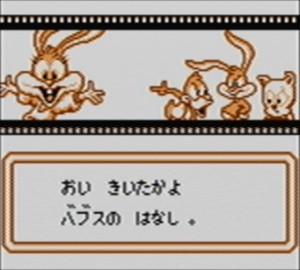 bunny03
