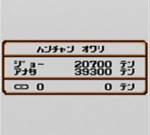 e7638d3462adc0c2e6bf353e83f60dfa