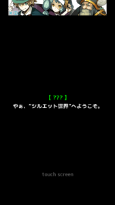syoujyo2016100803