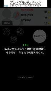 syoujyo2016100804